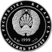 Belarus 10 Roubles 100th Anniversary of Mikhas Lynkov 1999 Proof KM# 26 РЭСПУБЛІКА БЕЛАРУСЬ AG 925 1999 15,55 ДЗЕСЯЦЬ РУБЛЁЎ coin obverse