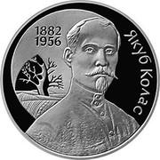 Belarus 10 Roubles 120th Anniversary of Yakub Kolas 2002 Proof KM# 64 ЯКУБ КОЛАС 1882 – 1956 coin reverse