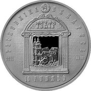 Belarus 10 Roubles 150th Anniversary of Ignat Buynitsky 2011 Prooflike KM# 284 РЭСПУБЛІКА БЕЛАРУСЬ 2011 AG 925 10 РУБЛЁЎ coin obverse