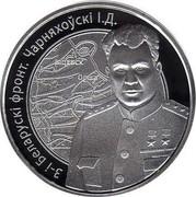 Belarus 10 Roubles 3rd Belarusian Front Charnyakhousky I.D 2010 Proof KM# 232 3-І БЕЛАРУСКІ ФРОНТ. ЧАРНЯХОЎСКІ І.Д. coin reverse