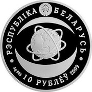 Belarus 10 Roubles 80th Anniversary Academy of Science 2009 Proof KM# 194 РЭСПУБЛІКА БЕЛАРУСЬ AG 925 10 РУБЛЁЎ 2009 coin obverse
