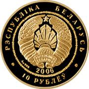 Belarus 10 Roubles Belarusian Ballet 2006 Proof KM# 342 РЭСПУБЛІКА БЕЛАРУСЬ AU 999 2006 10 РУБЛЁЎ coin obverse
