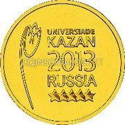 Russia 10 Roubles (Logotype and Emblem of the Universiade) UNIVERSIADE KAZAN 2013 RUSSIA coin reverse