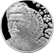 Belarus 10 Roubles Maxim Bagdanovich 2011 Prooflike KM# 349 М. БАГДАНОВІЧ 1891-1917 coin reverse