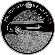 Belarus 10 Roubles Poet Kuleshov 2014 Proof KM# 458 РЭСПУБЛІКА БЕЛАРУСЬ AG 925 10 РУБЛЁЎ 2014 coin obverse