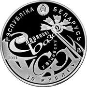 Belarus 10 Roubles Slavianski Bazaar in Vitebsk 2011 Proof KM# 346 РЭСПУБЛІКА БЕЛАРУСЬ СЛАВЯНСКІ БАЗАР У ВІЦЕБСКУ 2011 AG 925 10 РУБЛЁЎ coin obverse