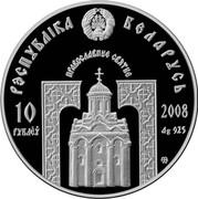 Belarus 10 Roubles St Sergii of Radonezh 2008 Proof KM# 177 РЭСПУБЛІКА БЕЛАРУСЬ ПРАВОСЛАВНЫЕ СВЯТЫЕ 10 РУБЛЁЎ 2008 AG 925 MW coin obverse