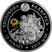 Belarus 10 Roubles The Nasturtium 2013 Proof KM# 520 РЭСПУБЛИКА БЕЛАРУСЬ 10 РУБЛЁУ 2013 AG 925 coin obverse