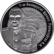 Belarus 10 Roubles WWII 1st Belarusian Front Rakasousky 2010 Proof KM# 230 1–Ы БЕЛАРУСКІ ФРОНТ. РАКАСОЎСКІ К.К. coin reverse