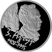 Belarus 10 Roubles Zair Azgur 2008 Proof KM# 172 З. АЗГУР 1908-1995 coin reverse
