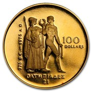 Canada 100 Dollars Montreal Olympics 1976 Proof KM# 116 776 B.C. - 1976 A.D. 100 DOLLARS coin reverse
