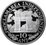 Moldova 100 Lei 10th Anniversary of Independence 2001 Proof KM# 16 PROCLAMAREA INDEPENDENTEI 10 ANI coin reverse