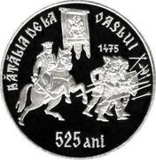 Moldova 100 Lei 525th Anniversary of the Battle of Vaslui 2000 Proof KM# 24 1475 525 ANI coin reverse