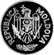 Moldova 100 Lei 5th anniv. of Independence 1996 Proof KM# 8 REPUBLICA MOLDOVA coin obverse
