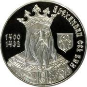 Moldova 100 Lei Alexandru Cel Bun 2000 Proof KM# 15 1400 1432 ALEXANDRU CEL BUN coin reverse