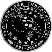 Moldova 100 Lei Proclamation of Independence 2006 Proof KM# 35 PROCLAMAREA INDEPENDENȚEI DIN EUROPA - SPRE EUROPA 1991-2006 coin reverse
