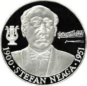 Moldova 100 Lei Stefan Neaga 2000 Proof KM# 28 1900 STEFAN NEAGA 1951 coin reverse