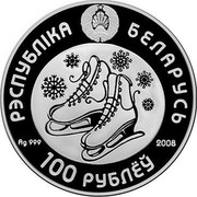 Belarus 100 Roubles 2010 Olympic Games - Figure Skating 2008 Proof KM# 192 РЭСПУБЛИКА БЕЛАРУСЬ AG 999 2008 100 РУБЛЁЎ coin obverse