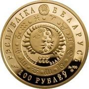 Belarus 100 Roubles Aquarius 2011 Proof KM# 406 РЭСПУБЛІКА БЕЛАРУСЬ AQUARIUS ВАДАЛЕЙ 2011 AU 900 MW 100 РУБЛЁЎ coin obverse