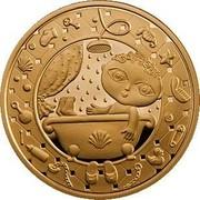 Belarus 100 Roubles Aquarius 2011 Proof KM# 406 coin reverse