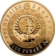 Belarus 100 Roubles Aries 2011 Proof KM# 396 РЭСПУБЛІКА БЕЛАРУСЬ ARIES АВЕН 2011 AU 900 MW 100 РУБЛЁЎ coin obverse