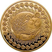 Belarus 100 Roubles Aries 2011 Proof KM# 396 coin reverse