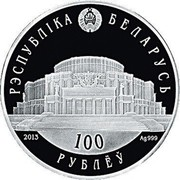 Belarus 100 Roubles Belarusian Ballet 2013 Proof KM# 452 РЭСПУБЛІКА БЕЛАРУСЬ 100 РУБЛЁЎ 2013 AG 999 coin obverse