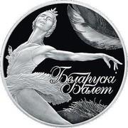 Belarus 100 Roubles Belarusian Ballet 2013 Proof KM# 452 БЕЛАРУСКІ БАЛЕТ coin reverse
