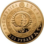 Belarus 100 Roubles Cancer 2011 Proof KM# 399 РЭСПУБЛІКА БЕЛАРУСЬ CANCER РАК 2011 AU 900 MW 100 РУБЛЁЎ coin obverse