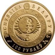 Belarus 100 Roubles Capricorn 2011 Proof KM# 405 РЭСПУБЛІКА БЕЛАРУСЬ CAPRICORN КАЗЯРОГ 2011 AU 900 MW 100 РУБЛЁЎ coin obverse