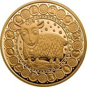 Belarus 100 Roubles Capricorn 2011 Proof KM# 405 coin reverse
