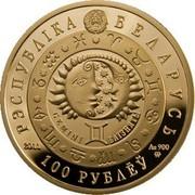 Belarus 100 Roubles Gemini 2011 Proof KM# 398 РЭСПУБЛІКА БЕЛАРУСЬ GEMINI БЛІЗНЯТЫ 2011 AU 900 MW 100 РУБЛЁЎ coin obverse