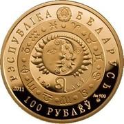 Belarus 100 Roubles Leo 2011 Proof KM# 400 РЭСПУБЛІКА БЕЛАРУСЬ LEO ЛЕЎ 2011 AU 900 MW 100 РУБЛЁЎ coin obverse
