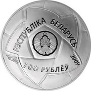 Belarus 100 Roubles Olympic Games 2012 - Handball 2009 Prooflike KM# 394 РЭСПУБЛІКА БЕЛАРУСЬ AG 999 100 РУБЛЁЎ 2009 coin obverse