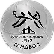 Belarus 100 Roubles Olympic Games 2012 - Handball 2009 Prooflike KM# 394 АЛІМПІЙСУІЯ ГУЛЬНІ 2012 ГАНДБОЛ coin reverse