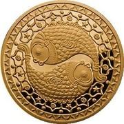 Belarus 100 Roubles Pisces 2011 Proof KM# 395 coin reverse