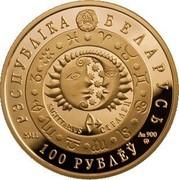 Belarus 100 Roubles Sagittarius 2011 Proof KM# 404 РЭСПУБЛІКА БЕЛАРУСЬ SAGITTARIUS СТРАЛЕЦ 2011 AU 900 MW 100 РУБЛЁЎ coin obverse