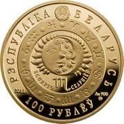 Belarus 100 Roubles Scorpio 2011 Proof KM# 403 РЭСПУБЛІКА БЕЛАРУСЬ SCORPIO СКАРПІЁН 2011 AU 900 MW 100 РУБЛЁЎ coin obverse