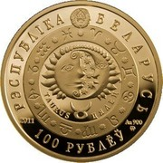 Belarus 100 Roubles Taurus 2011 Proof KM# 397 РЭСПУБЛІКА БЕЛАРУСЬ TAURUS ЦЯЛЕЦ 2011 AU 900 MW 100 РУБЛЁЎ coin obverse