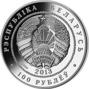 Belarus 100 Roubles The 2014 FIFA World Cup Brazil 2013 Proof KM# 447 РЭСПУБЛІКА БЕЛАРУСЬ 100 РУБЛЁЎ AG 999 2013 coin obverse