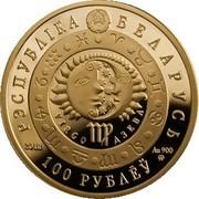 Belarus 100 Roubles Virgo 2011 Proof KM# 401 РЭСПУБЛІКА БЕЛАРУСЬ VIRGO ДЗЕВА 2011 AU 900 MW 100 РУБЛЁЎ coin obverse