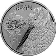 Belarus 100 Roubles White Stork 2009 Proof KM# 193 БЕЛЫ БУСЕЛ coin reverse
