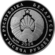 Belarus 1000 Roubles 2004 Olympic Games Athens 2004 Proof KM# 74 РЭСПУБЛІКА БЕЛАРУСЬ AG 999 2004 ТЫСЯЧА РУБЛЁЎ coin obverse