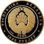 Belarus 1000 Roubles Belarusian Ballet 2006 Proof KM# 410 РЭСПУБЛІКА БЕЛАРУСЬ AU 999 2006 1000 РУБЛЁЎ coin obverse
