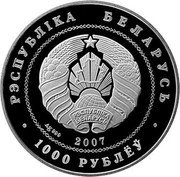 Belarus 1000 Roubles Belarusian Ballet 2007 Proof KM# 170 РЭСПУБЛИКА БЕЛАРУСЬ AG 999 2007 1000 РУБЛЁЎ coin obverse