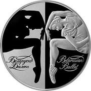 Belarus 1000 Roubles Belarusian Ballet 2007 Proof KM# 170 БЕЛАРУСКІ БАЛЕТ BELARUSIAN BALLET coin reverse