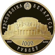 Belarus 1000 Roubles Belarusian Ballet 2013 Proof KM# 449 РЭСПУБЛІКА БЕЛАРУСЬ 2013 1000 РУБЛЕЎ coin obverse
