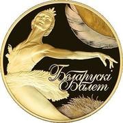 Belarus 1000 Roubles Belarusian Ballet 2013 Proof KM# 449 БЕЛАРУСКІ БАЛЕТ coin reverse