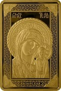 Belarus 1000 Roubles Icon of Kazan 2014 Proof KM# 471 КАЗАНСКАЯ coin reverse