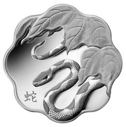 Canada 15 Dollars Lunar Lotus - Year of the Snake 2013 Proof KM# 1359 蛇 CRR coin reverse
